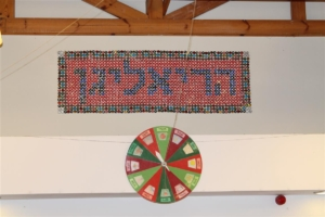ריאליגן בית הספר הריאלי העברי בחיפה